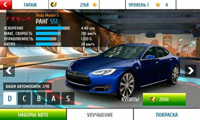 Hình ảnh game Asphalt 8 Airborne mobile in Asphalt 8: Airborne