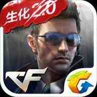 CF Mobile icon