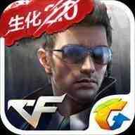 Hướng dẫn nhận và nhập Gifcode CF Mobile icon