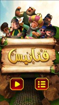 Hình ảnh tai game Fananees in Fananees